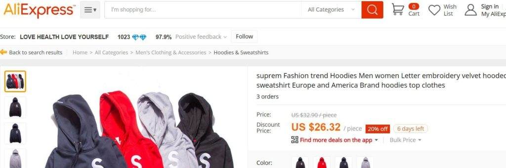 Where to Buy Fake Supreme - Aliexpress
